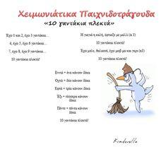 Kindergarten, Education, Words, Winter, Winter Time, Kindergartens, Onderwijs, Learning, Preschool