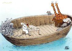 La véritable histoire de Noé :)