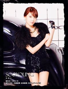 소녀시대 Girls' Generation #Sooyoung
