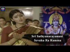 Watch and Enjoy Gruhapravesam Telugu Movie Scenes. Rhymes For Kids, Telugu Movies, Cute Baby Animals, Jukebox, Cute Babies, Comedy, Romantic, Social Media, Statue