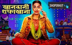 Khandaani Shafakhana Full Movie Watch Online 2019 Sonakshi Sina | Watch Khandaani Shafakhana Full Movie Watch Online 2019 | #Comedy Movies Hindi Movies Online, Movies To Watch Online, Movies 2019, Comedy Movies, Full Movies Download, Watches Online, Comedy