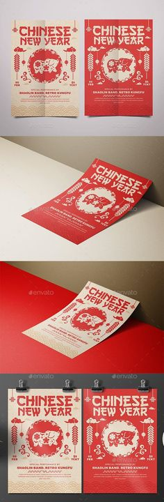 Chinese New year Chinese Party, Chinese New Year, Champagne Party, Dragon Party, Pig Party, Year Of The Pig, Event Flyer Templates, Event Flyers, Party Flyer