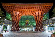 The Tsuzumi-mon Gate at JR Station, Kanazawa