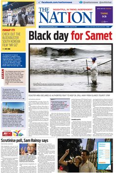 The NATION Front Page, July 30, 2013