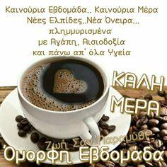 Dog Bowls, Good Morning, Food And Drink, Relax, Matte Nail Polish, Buen Dia, Bonjour, Good Morning Wishes