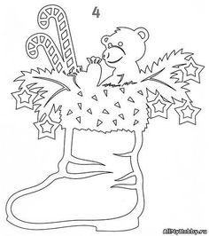 OZ Creativ - Filigrane Weihnachtszeit, S. 13, vorlage