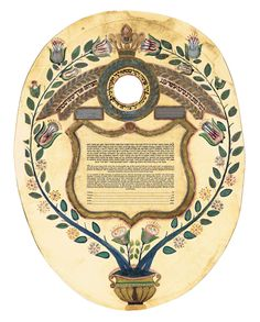New York (New York), 1899 Ketubah by The Jewish Museum available only at Ketubah.com. Perfect for your tradition Jewish wedding!