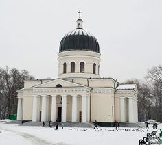 Cathedral in Chisinau( Moldova's capital)