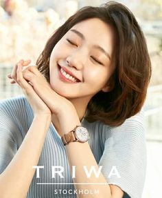 After a successful set of projects, Kim Go Eun finally signs on with a new management agency. Kim Go Eun grew popular with her role as Ji. Korean Actresses, Asian Actors, Korean Actors, Korean Star, Korean Girl, Asian Girl, Kim Go Eun Hair, Kim Go Eun Style, Ji Eun Tak