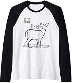 Cute Deer Japanese Animal Hiking Wildlife Raglan Baseball Tee Japanese Animals, Raglan Baseball Tee, Deer, Wildlife, Hiking, Graphic Sweatshirt, Sweatshirts, Cute, Sweaters