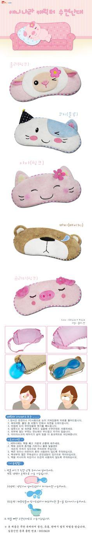 YESSTYLE: iswas- Animal Series Sleeping Eye Mask  (Paula-would make cute coin purses)