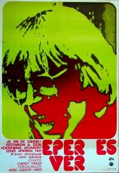 Design (1976) by Székely Kálmán showing influende of psychedelic poster art for the film Strawberry statement about the 1968 student revolt at Columbia university.