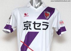 17/18 Kits | Football shirt blog | Page 59