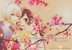Kamisama Kiss vol.2 by Julietta Suzuki