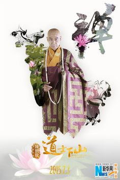 The 'Monk Comes Down The Mountain' is set to be released on July 3, 2015 http://www.chinaentertainmentnews.com/2015/05/new-posters-from-monk-comes-down.html