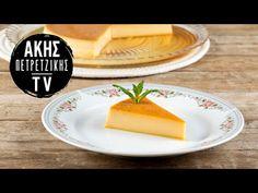 Φλαν από τον Άκη Πετρετζίκη. Αν είστε λάτρεις της κρεμ καραμελέ τότε αυτή η κρέμα με καραμέλα θα γίνει η αγαπημένη σας! Το τέλειο γλυκό! Dairy, Cheese, Cooking, Food, Youtube, Kitchen, Essen, Meals, Yemek