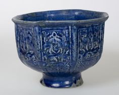 From the Harvard Art Museums' collections Octagonal Bowl with alternating panels of investiture scene and confronted sphinxes in relief around the exterior