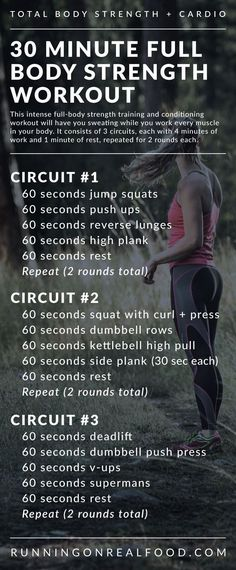 Get sweating and beat boredom with this 30 minute full-body strength training workout for the gym. Work every muscle, improve cardiovascular fitness, blast a ton of calories and have fun! You'll need some dumbbells, a kettlebell and a timer to complete this workout. via @runonrealfood