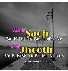 Hindi Quotes, Sad Quotes, Best Quotes, Qoutes, Fiance Quotes, Punjabi Love Quotes, Adorable Quotes, Love Shayri, Punjabi Status
