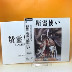 Elementalors (1995) [SRLW 1710] LD LaserDisc Laser Disc NTSC OBI Japan AA609