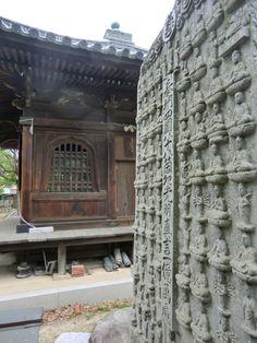 Shido-ji