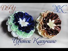 Пышный цветок Симфония - YouTube