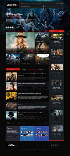 LostFilm Redesign Concept by Andrey Filatov, via Behance