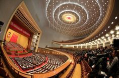 A picture taken with a fish-eye lens of the opening of the Fourth Session of the 12th National Committee of the Chinese People's Political Consultative Conference (CPPCC) at the Great Hall of the People in Beijing, China, 3 March 2016.