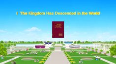 """The Hymn of God's Word """"The Kingdom Anthem I The Kingdom Has Descended i..."""