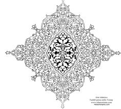 persian islamic patterns black and white Motifs Islamiques, Arabesque Pattern, Islamic Patterns, Persian Motifs, Turkish Art, Islamic Calligraphy, Coloring Book Pages, Islamic Art, Art Techniques