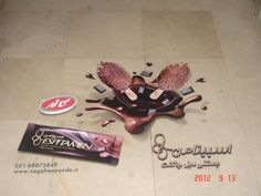 Floor graphic designed by Encyclomedia for Epitamen Chocolate Ice cream. Our first execution in Iran.