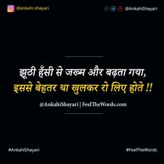 Shyari Quotes, Hindi Quotes On Life, Joker Quotes, People Quotes, Life Quotes, Poetry Quotes, Romantic Songs Video, Good Thoughts Quotes, Promise Quotes