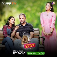 Watch Sony Entertainment APAC Live online anytime anywhere through YuppTV. Access your favourite TV shows and programs on Hindi channel Sony Entertainment APAC on your Smart TV, Mobile, etc. Sony Tv, Smart Tv, Watches Online, Favorite Tv Shows, Channel, Dads, Entertaining, Couple Photos, Live