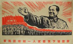 Much of the reason for the popularity of TCM in China and its spread to the US and beyond was actually because Chairman Mao promoted it. The reason. is because there simply weren't enough doctors in China trained in scientific medicine Chinese Propaganda Posters, Chinese Posters, Propaganda Art, Communist Propaganda, Socialist Realism, Traditional Chinese Medicine, Historical Art, Vintage Posters, Indiana