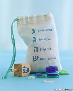 """See the """"Cloth Dreidel Bag"""" in our Hanukkah Crafts and Decorations gallery"""