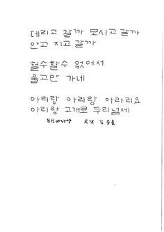 t116B r1 김남경 09