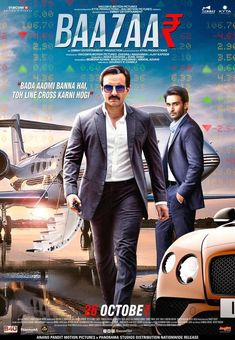 free online bollywood movies 2019