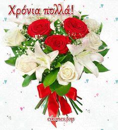 Flowers Gif, Floral Wreath, Happy Birthday, Wreaths, Table Decorations, Top, Happy Brithday, Floral Crown, Door Wreaths