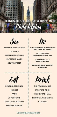 Weekend Guide Philadelphia | Philadelphia City Guide | Philadelphia Travel Guide | Visiting Philadelphia? Here's what to See, Do, Eat, and Drink in Philadelphia. Click through for the full blog post!