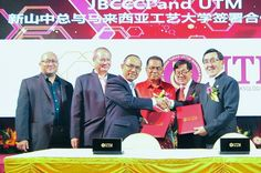 Collaboration between UTM and JB Chinese Chamber of Commerce & Industry