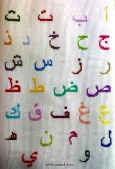 Arabic Alphabet Stitching :)