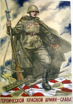 Glory to the heroic Red Army! Year: 1945. Style: Socialist realism