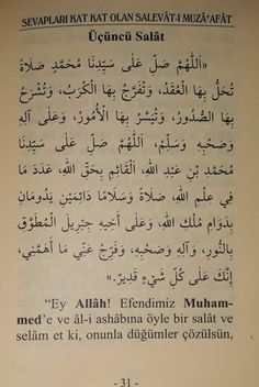 Islamic Phrases, Islamic Dua, Islamic Messages, Duaa Islam, Islam Hadith, Islam Quran, Quran Quotes Love, Words Quotes, Islamic Inspirational Quotes