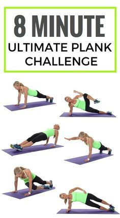 Everyone can have strong arms and amazing abs in 8 minutes a day with this plank challenge! Stay consistent and you will get results!