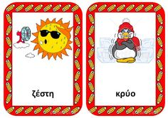 Alphabet Activities, Therapy Activities, Preschool Activities, Pediatric Physical Therapy, Greek Words, Word Pictures, Pediatrics, Education, Learning