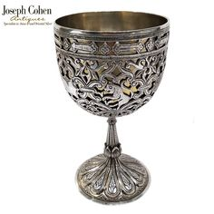 UNUSUAL ANTIQUE KASHMIRI SILVER GOBLET, GILT LINING, KASHMIR INDIA, CIRCA 1880 Kashmir India, Joseph, Antiques, Silver, Antiquities, Antique, Old Stuff, Money