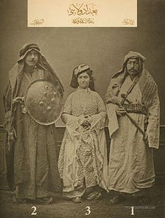 Arab of the Shammar Tribe, Arab of the Zobeid Tribe, Married Muslim Woman of Baghdad: Istanbul 1873 Clothing from province of Baghdad, Ottoman Empire. 1-Arab of the Shammar tribe 2-Arab of the Zobeid tribe 3-married Muslim woman of Baghdad. Istanbul 1873.
