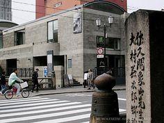Tadao Ando, Moleskine, Buildings