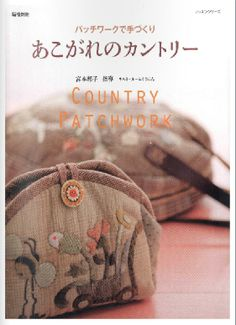 Fabric and Sewing - Many patchwork and quilted projects for the home. Country Theme.