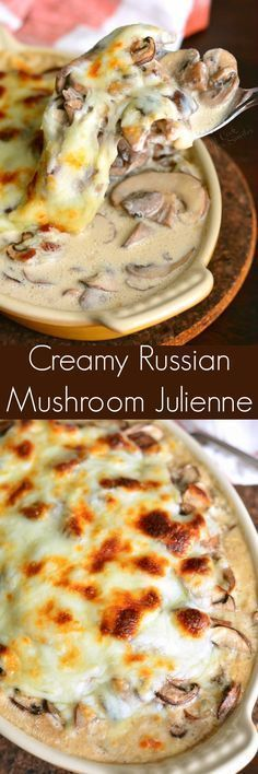 Creamy Russian Mushroom Julienne. The best mushroom side dish you will even have! Thinly sliced mushrooms and shallots sauteed and then baked in cream sauce and cheese. #mushroomrecipe